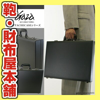アタッシュケース メンズ ビジネスバッグ GAZA ガザ ATTACHECASE アタッシュ 合成皮革 アタッシュケース B4 ヨコ型 日本製 バッグ メンズバッグ ブランド プレゼント ランキング ギフト 青木鞄