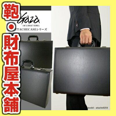 アタッシュケース メンズ ビジネスバッグ GAZA ガザ ATTACHECASE アタッシュ 合成皮革 アタッシュケース B4 横型 日本製 バッグ メンズバッグ ブランド プレゼント ランキング ギフト 青木鞄