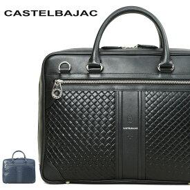 02c7a1643acb ビジネスバッグ ブリーフケース メンズ CASTELBAJAC カステルバジャック エポスシリーズ 2way 編み込み 本革 シック メッシュ 横型  三方開き メンズバッグ バッグ ...