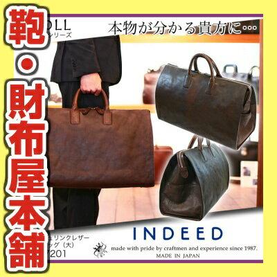 ボストンバッグ メンズ ボストン INDEED インディード STROLL ストロール 本革 牛革 B4 ヨコ型 マチ厚め 日本製 バッグ メンズバッグ ブランド プレゼント ランキング ギフト