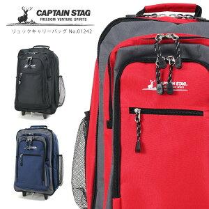 キャリーケース CAPTAIN STAG(キャプテンスタッグ) ナイロン系 キャリーバッグ(スーツケース) 3WAY リュック 縦型 マチ拡張 マチ厚め 三方開き Wキャスター 2輪 ソフト ファスナー 外ポケッ