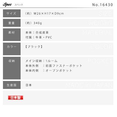ショルダーバッグメンズBRELIOUSブレリアス斜めがけバッグ日本製A4未満横型軽量ショルダーバックバッグメンズバッグブランドプレゼントランキングギフト豊岡(16430)