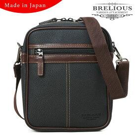 【全商品クーポン配布中】ショルダーバッグ メンズ 縦型 BRELIOUS ブレリアス 斜めがけバッグ 日本製 A4未満 軽量 ショルダーバック バッグ メンズバッグ ブランド プレゼント 鞄 かばん カバン bag 豊岡 (16432) 海外旅行バッグ men's