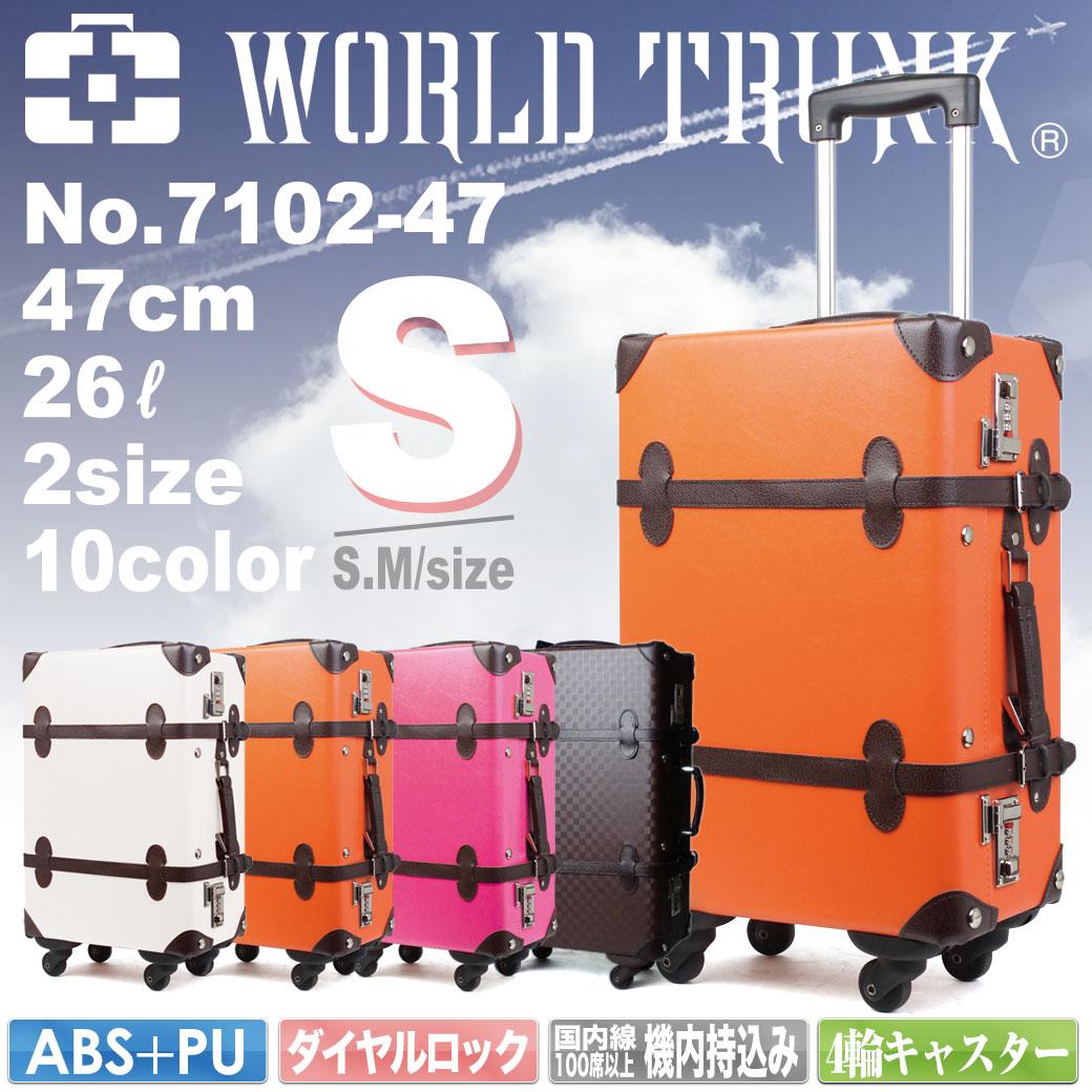 トランク ケース トランク型 メンズ Legend Walker レジェンドウォーカー TRUNK CASE トランクケース 旅行 出張 レトロ 合成皮革 トランク ロック機能 4輪 機内持ち込み メンズバッグ ブランド プレゼント