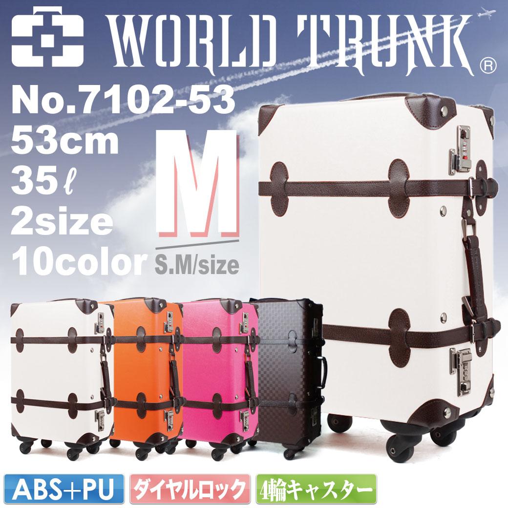 トランク ケース トランク型 メンズ Legend Walker レジェンドウォーカー TRUNK CASE トランクケース 旅行 出張 レトロ 合成皮革 トランク ロック機能 4輪 メンズバッグ ブランド プレゼント ランキング ギフト