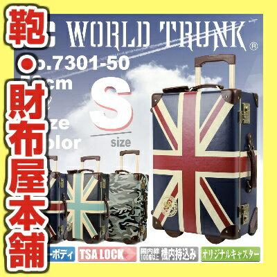 トランク ケース トランク型 メンズ Legend Walker レジェンドウォーカー TRUNK CASE トランクケース 旅行 出張 レトロ 合成皮革 トランク TSAロック 2輪 機内持ち込み メンズバッグ ブランド プレゼント