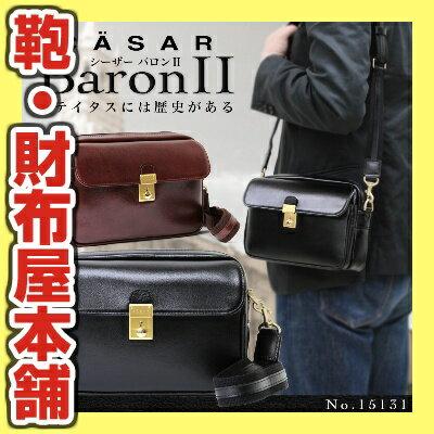 ショルダーバッグ メンズ CASAR シーザー Baron2 バロン2 肩掛け 斜めがけバッグ 本革 牛革 A4未満 横型 軽量 日本製 バッグ メンズバッグ ブランド プレゼント ランキング ギフト 小さめ
