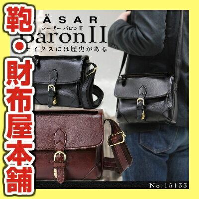 ショルダーバッグ メンズ CASAR シーザー Baron2 バロン2 肩掛け 斜めがけバッグ 本革 牛革 A4未満 横型 かぶせ蓋 軽量 日本製 バッグ メンズバッグ ブランド プレゼント ランキング ギフト 小さめ