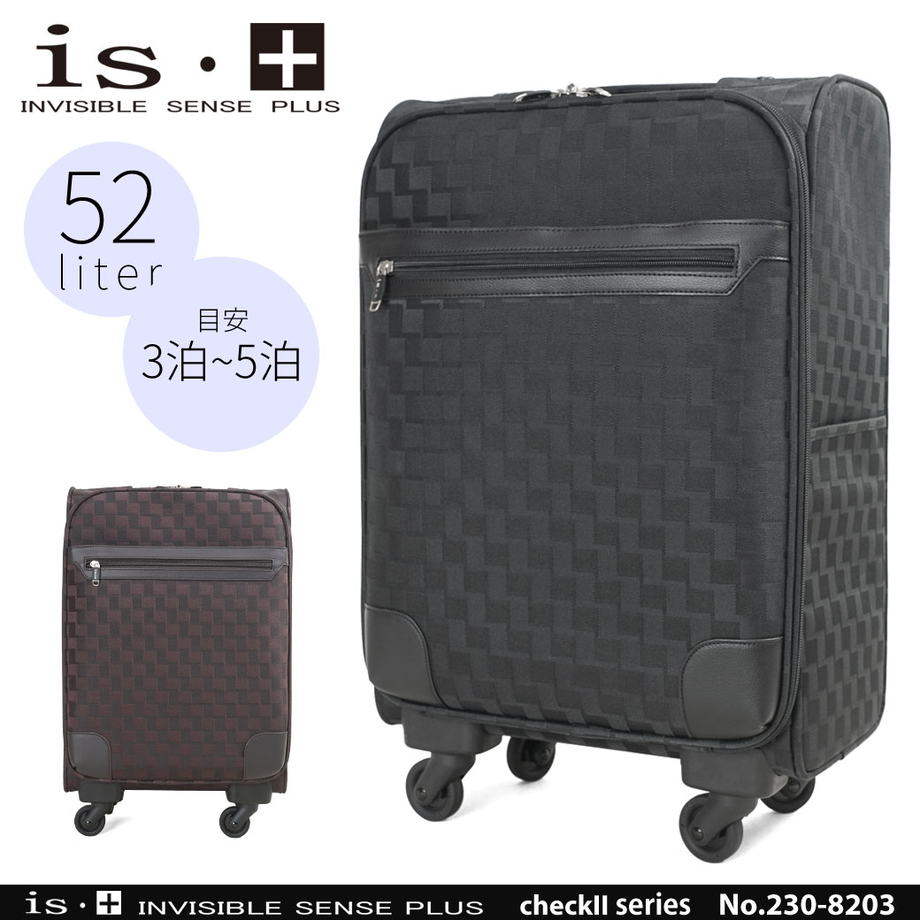 スーツケース メンズ キャリーケース is・+ アイエスプラス CheckII チェック2 ナイロン系 キャリーバッグ(スーツケース) タテ型 TSAロック 4輪 ソフト ファスナー 外ポケットあり 小型・中型サイズ(〜70L) ガーメント機能付 ガーメントバッグ ブランド ランキング
