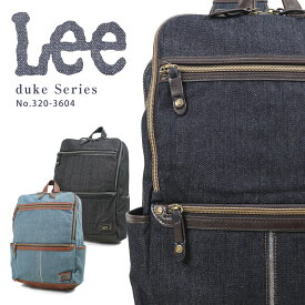 d091c46551d9 ビジネスバッグ財布アスカショップ · リュック バックパック リュックサック メンズ Lee リー duke デューク デニム A4 縦型 PC対応