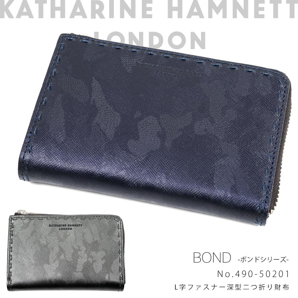 二つ折り財布 メンズ KATHARINE HAMNETT LONDON キャサリンハムネット ロンドン BOND 深型 ミドル Lファスナー 二つ折り 折りたたみ 財布 本革 迷彩 ブランド プレゼント ランキング ギフト