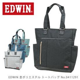 【全商品クーポン配布中】トートバッグ メンズ エコバッグ EDWIN エドウィン 杢ポリエステルシリーズ 大き目 ナイロン系 A4 タテ型 軽量 父の日 プレゼント 鞄 かばん カバン bag