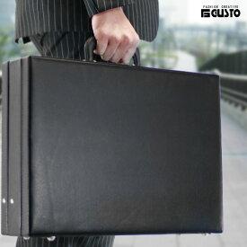【全品クーポン&キャッシュレス5%対象】アタッシュケース B4 ビジネスバッグ メンズ GUSTO ガスト アタッシュ 合成皮革 横型 マチ拡張 バッグ メンズバッグ ブランド プレゼント 鞄 かばん カバン bag 大容量 business bag men's