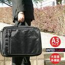 ビジネスバッグ メンズ ブリーフケース UNITED CLASSY ユナイテッドクラッシー ナイロン 2WAY A3 横型 ノートPC対応 ショルダーバッグ ショルダー付 三方開き メンズバッグ バッグ ブランド プレゼント 鞄 かばん カバン bag 通勤バッグ business bag nylon men's