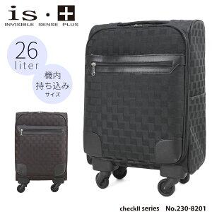 スーツケース 機内持ち込み メンズ キャリーケース is・+ アイエスプラス CheckII チェック2 ナイロン系 キャリーバッグ 縦型 TSAロック 4輪 ソフト ファスナー 外ポケットあり 機内持ち込みサイ