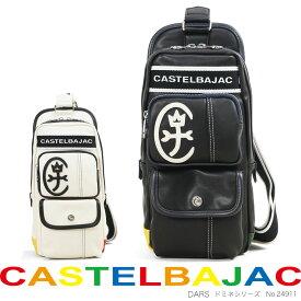 ボディバッグ メンズ CASTELBAJAC カステルバジャック ドミネシリーズ ワンショルダー ボディーバッグ ボディバック 肩掛け 縦型 軽量 バッグ メンズバッグ ブランド プレゼント 鞄 かばん カバン bag 送料無料 men's