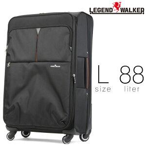 スーツケース メンズ キャリーケース Legend Walker レジェンドウォーカー SOFT CASE ソフトケース キャリーバッグ 旅行 出張 ナイロン 縦型 TSAロック 4輪 バッグ メンズバッグ ブランド プレゼント