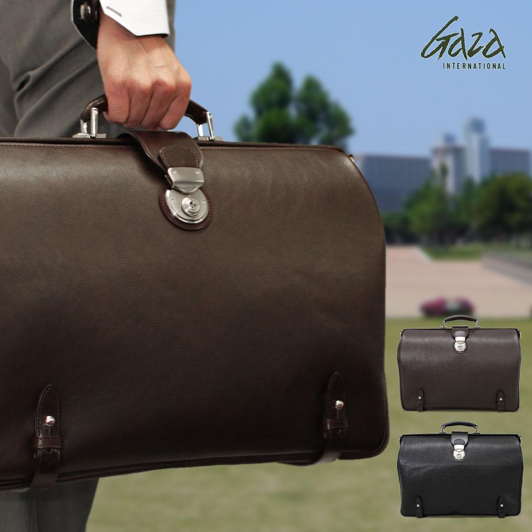 ビジネスバッグ ダレスバッグ メンズGAZA ガザ DINALY BUSINESS2 ディナリービジネス2 本革 牛革 2WAY B4 ショルダーバッグ ショルダー付 日本製 メンズバッグ ブランド プレゼント ギフト 青木鞄 通勤バッグ