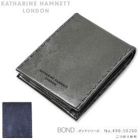 【全商品クーポン配布中】二つ折り財布 メンズ KATHARINE HAMNETT LONDON キャサリンハムネット ロンドン BOND 二つ折り 折りたたみ 財布 本革 迷彩 父の日 プレゼント ランキング ギフト 送料無料