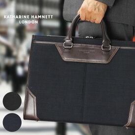 ブリーフケース ビジネスバッグ メンズ A4 軽量 KATHARINE HAMNETT LONDON キャサリンハムネット ロンドン Tough タフ ナイロン 2WAY ショルダーバッグ ショルダー付 撥水 メンズバッグ 通勤バッグ 送料無料 business bag nylon men's