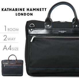 ブリーフケース ビジネスバッグ メンズ A4 軽量 KATHARINE HAMNETT LONDON キャサリンハムネット ロンドン infinity 2WAY ショルダー付 バッグ メンズバッグ ブランド プレゼント 鞄 かばん カバン bag 通勤バッグ 送料無料 business bag men's