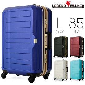 【全商品クーポン配布中】スーツケース メンズ キャリーケース Legend Walker レジェンドウォーカー HARD CASE ハードケース キャリーバッグ 旅行 出張 ポリカーボネート TSAロック 4輪 預け入れ最大 メンズバッグ 送料無料 men's