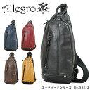 【全商品クーポン配布中】ボディバッグ メンズ Allegro アレグロ Yuttena ユッティーナ ワンショルダー ボディーバッ…