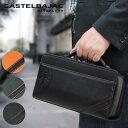 【全商品クーポン配布中】セカンドバッグ メンズ ブランド クラッチバッグ CASTELBAJAC カステルバジャック Doroite ドロワット 革付属コンビ 軽量 メンズバッグ プレゼント 鞄 かばん カバン bag ダブルファスナー 送料無料 men's