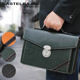 ブリーフケース ビジネスバッグ メンズ 軽量 CASTELBAJAC カステルバジャック Doroite ドロワット 革付属コンビ A4未満 横型 かぶせ蓋 バッグ メンズバッグ ブランド プレゼント 鞄 かばん カバン bag 通勤バッグ 送料無料 business bag men's