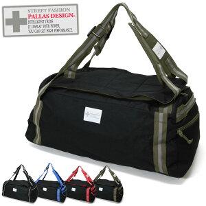 ボストンバッグ 大容量 メンズ PALLAS DESIGN パラス・デザイン ナイロン 2WAY 横型 軽量 メンズバッグ バッグ ブランド プレゼント 鞄 かばん カバン bag 修学旅行 通勤バッグ men's nylon