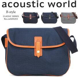 【全品クーポン&キャッシュレス5%対象】ショルダーバッグ メンズ acoustic world アコースティックワールド クラシック 肩掛け 斜めがけバッグ 男女兼用 撥水 日本製 バッグ メンズバッグ awb00203 送料無料 海外旅行バッグ men's