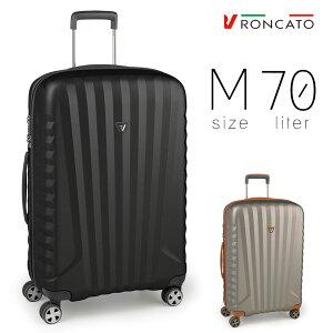 スーツケース Mサイズ メンズ キャリーケース RONCATO ロンカート E-LITE 旅行 出張 大型 70L ポリカーボネート ハード ファスナータイプ イタリア製 縦型 TSAロック 4輪 軽量 メンズバッグ ブラン