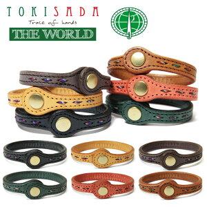 レザー ブレスレット タンニンなめし メンズ TOKISADA トキサダ The World ザ・ワールド 本革 牛革 小物 日本製 小物 ブランド プレゼント ランキング ギフト men's