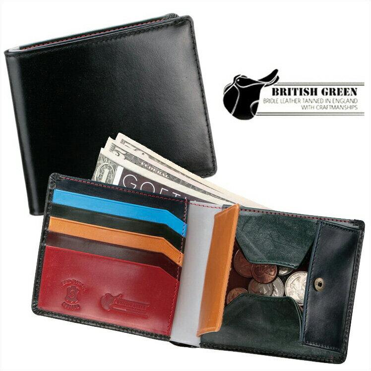 折財布 British Green 1068A1 マルチカラーダブルブライドルレザー二つ折り財布 本革 牛革 レザー メンズ 財布