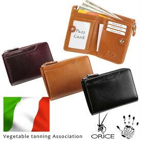 折財布 113A41 オリーチェレザーミディウォレット ORICE二つ折り財布 折財布 二つ折り メンズ財布 (小銭入れあり)財布 イタリアンレザー使用 本革 革 ショートウォレット コンパクト あす楽