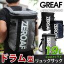 Greaf 750y tmb 01