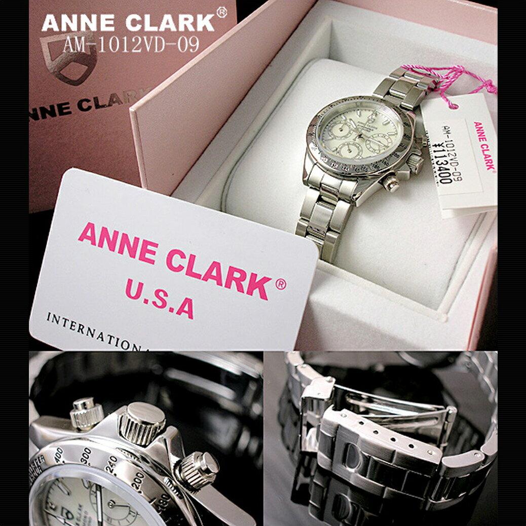 【ラッピング無料】腕時計 ANNE CLARK クロノグラフ 天然白シェル文字盤 [AM-1012VD-09]アンクラーク レディース メタルベルト 腕時計 時計 婦人 レディース レディースウォッチ リストウォッチ 防水 ANy07kpl