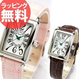 腕時計 Alessandra Olla FIRENZE 腕時計 [AO-1500-18]ロングアイランドタイプ ウォッチ アレサンドラオーラ レディース 腕時計 時計 婦人 レディース リストウォッチ 防水 通販 プレゼント