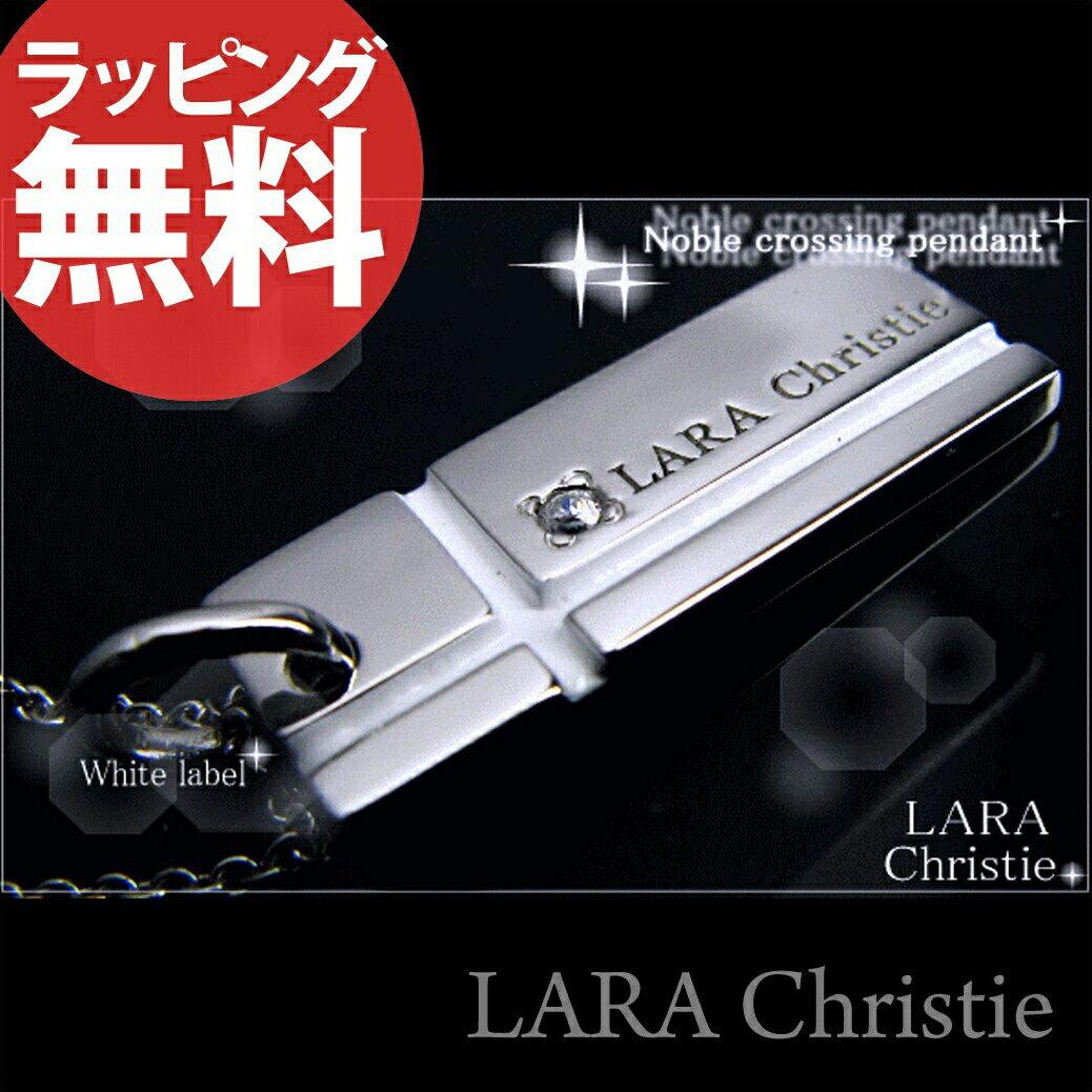 LARA Christie ノーブルクロス レディースネックレスP3051‐lady