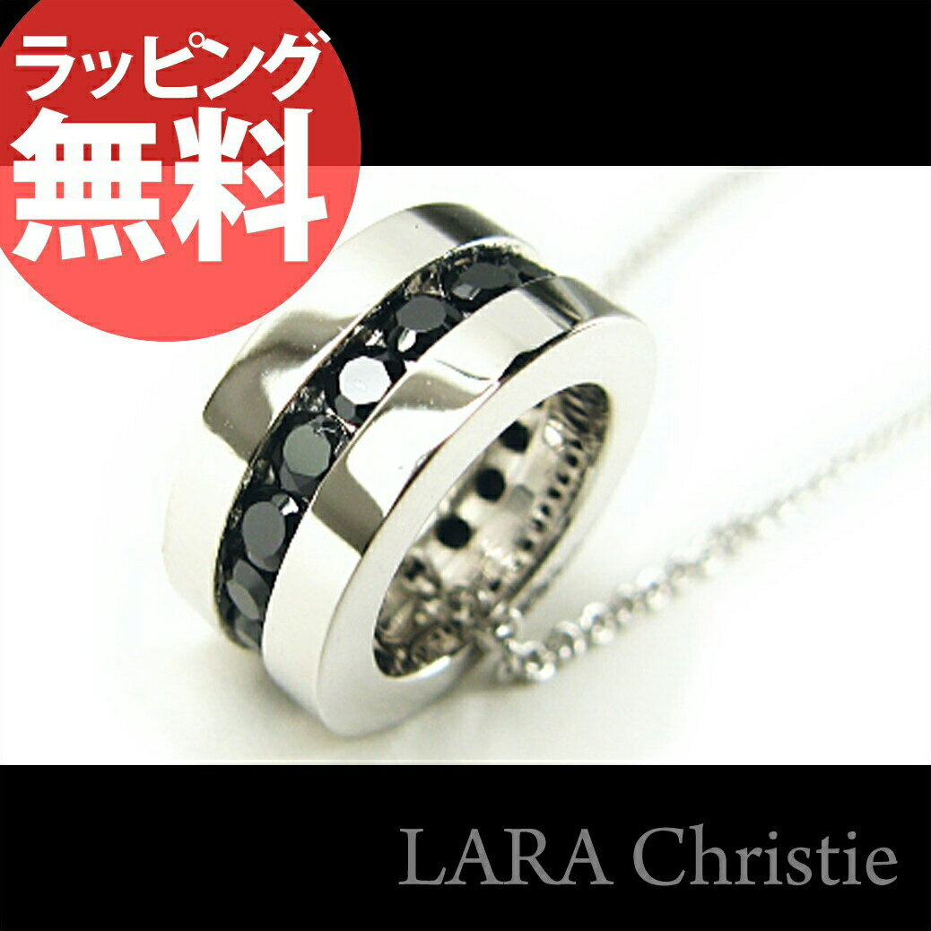 LARA Christie メンズ エタニティ ネックレスP471‐men