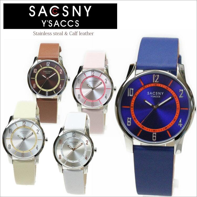 ● 腕時計 SAY-15095 サクスニーイザック SACSNY Y'SACCS メンズ レディース 男女兼用 革 レザーベルト 3気圧防水 時計 オシャレ シンプル 通販ブランド プレゼント