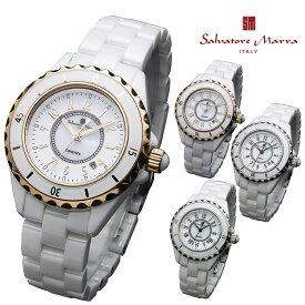 腕時計 Salvatore Marra SM15151 レディース 腕時計 サルバトーレマーラ 時計 クォーツ セラミックベルト ビジネス カジュアル 通販