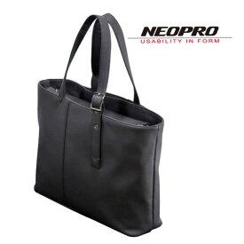 【PLUS】Noblan 2-641 横型トートバッグ [プリュス ノブラン] 男女兼用ビジネスバッグ トートバッグ A4収納 レディース メンズ ユニセックス ビジネス オン オフ 買い物 縦 通販