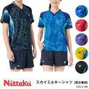【Nittaku】NW-2189 スカイミルキーシャツ 男女兼用 ニッタク卓球 ウェア ユニフォーム シャツ SHIRT レディース メン…