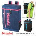 【Nittaku】NK-7514 ハニカム デイパック リュックサック ニッタクディパック リュック スクエア型 軽量 ナイロン 28…