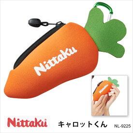 【メール便可】【Nittaku】NL-9225 キャロットくん ボールケース ニッタク卓球 ボール 小物 ケース 卓球用品 スポーツ カラビナ付き 3個入れ 通販