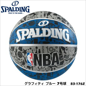 【SPALDING】83-176Z グラフィティ ブルー 7号 バスケットボール スポルディング ボール グラフィック スポーツ バスケット 耐久性 ギフト 通販 プレゼント