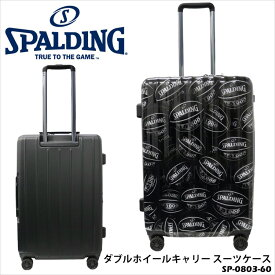【SPALDING】SP-0803-60 ダブルホイールキャリー スーツケース 64L スポルディングキャリーケース ハードキャリー スポーツ バスケットボール TSAロック 試合 遠征 旅行 高強度 軽量 エクスパンダブル 男女兼用 通販