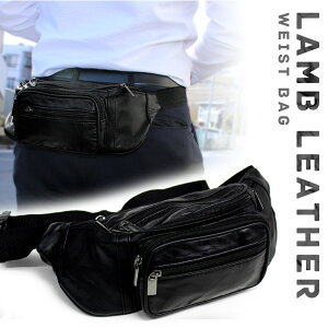 7つのポケットを装備!多機能ウエストバッグ。一部ラム革使用 ウエストバッグ WGG-05 メンズ ウエストバック ヒップバッグ 羊革 ブラック ウエストポーチ 黒 おしゃれ 通販