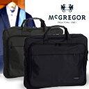 McGREGOR マックレガー 軽量ガーメントバッグ 21680 ガーメントバッグ メンズ レディース リップナイロン ビジネスバ…